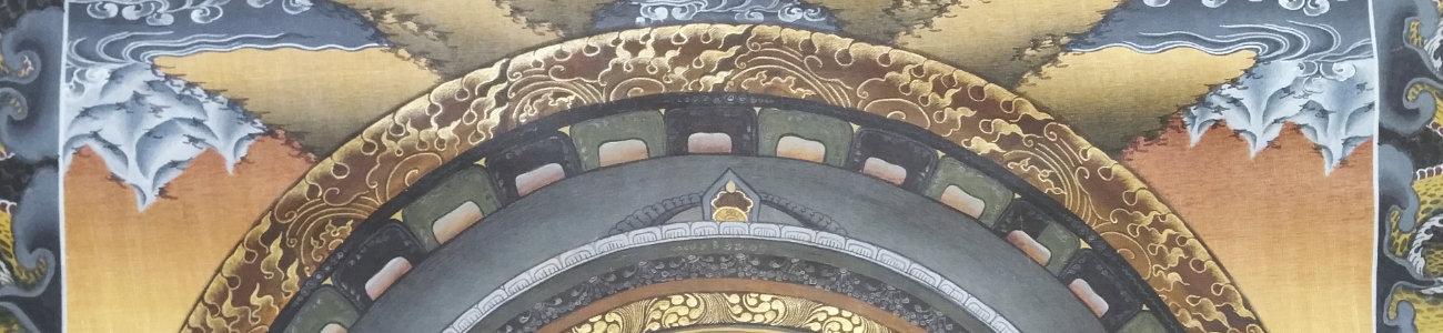 Malen und Zeichnen, Mandalas: Buddhistisches Mandala aus Nepal